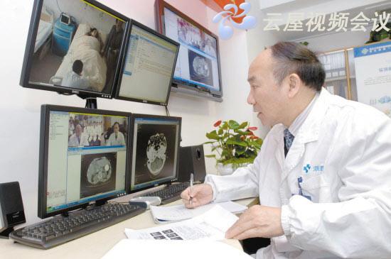 云屋视频会议系统应用于远程医疗
