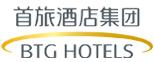 云屋视频会议合作首旅酒店集团
