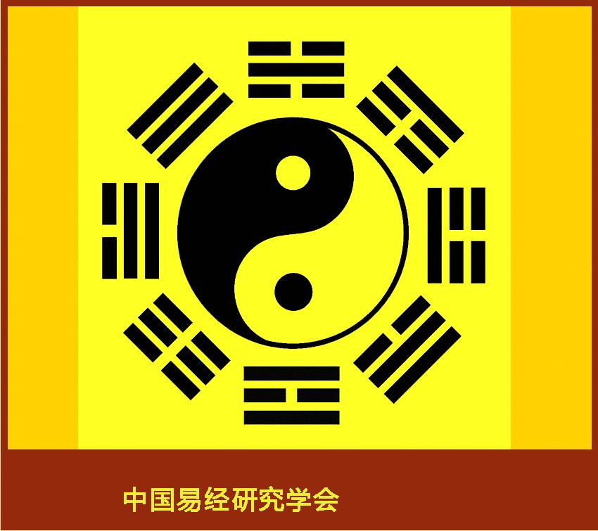 云屋视频会议与中国易经研究学会建立长期合作