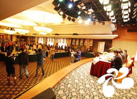 云屋视频会议用于开展年会