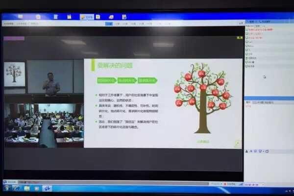 云屋视频会议系统实现全球直播